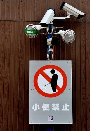 Toiletten-Kriminalität verhindern!