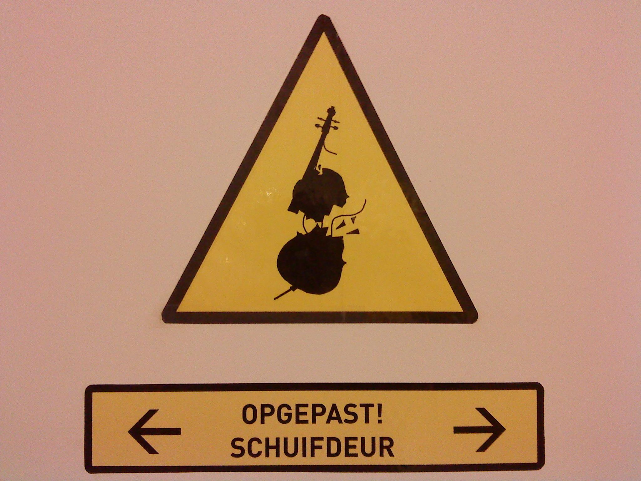 Trümmerinstrument